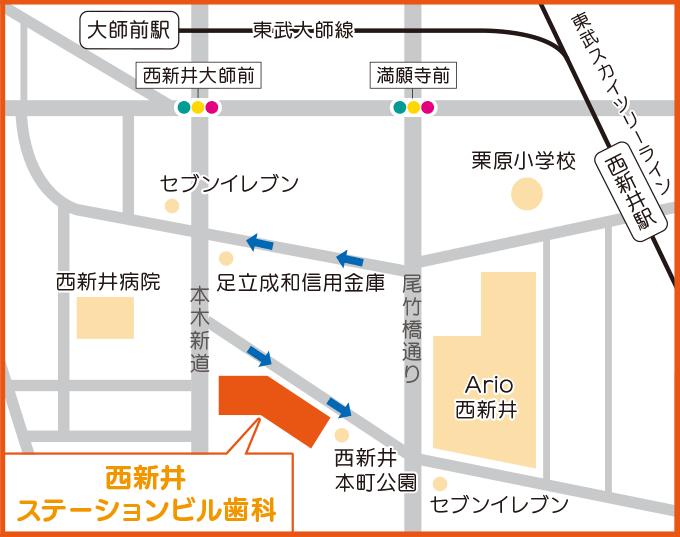 西新井ステーションビル歯科 地図